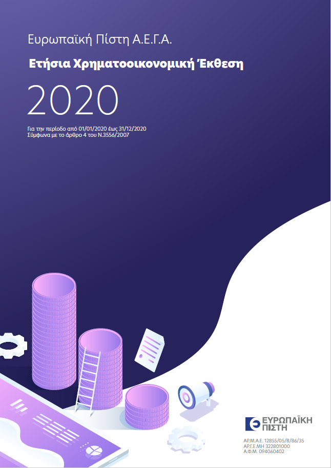 Annual Financial Report 2020 cover
